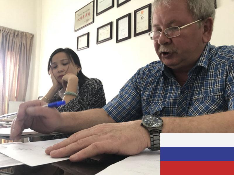 俄罗斯客户来华舜订购CNC切割机