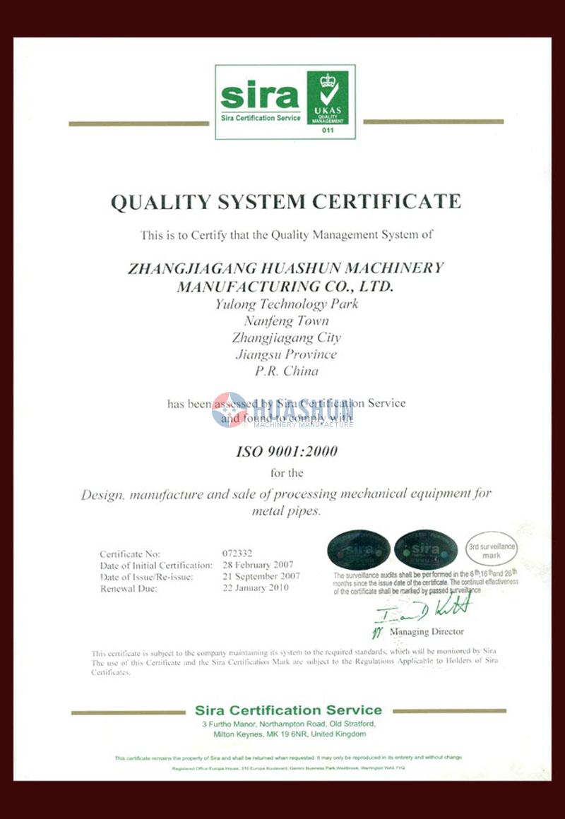 sira ISO9000-E