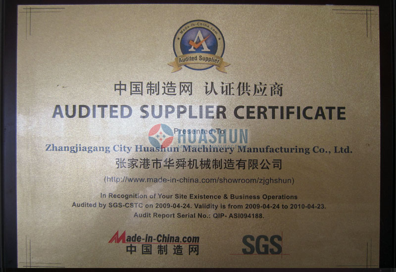 SGS made in China